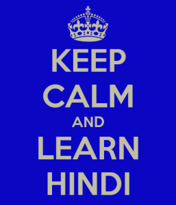 keep-calm-learn-hindi-language